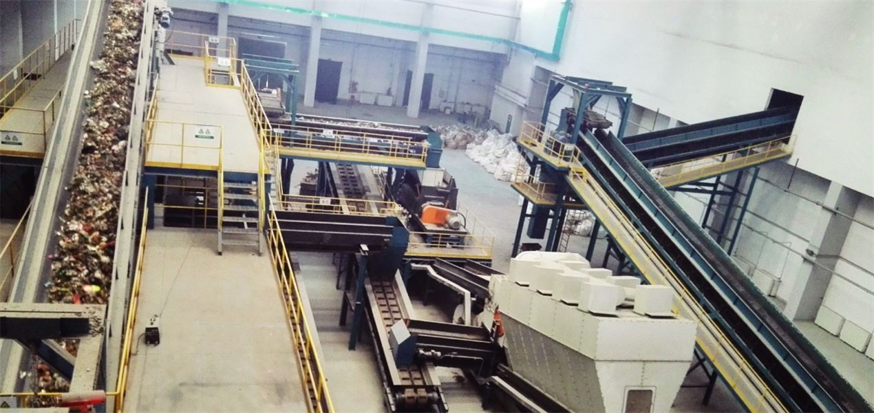 songyuanMSW Mechanical  Separation Treatment Plant