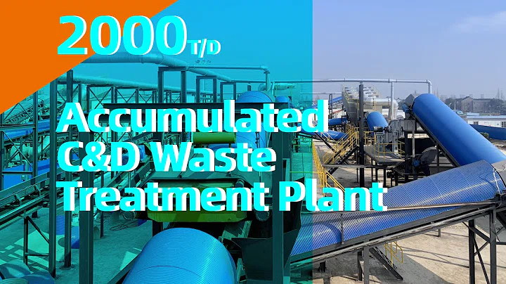 CHANGSHU CONSTRUCTION WASTE TREATMENT PROJECT